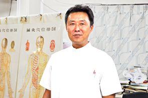 李先生は糖尿病治療の鍼灸医