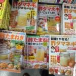 酢玉ねぎは糖尿病に効果がない?