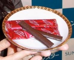 サンスターの糖尿病チョコレート