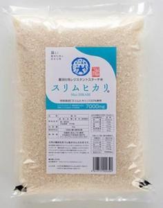 糖尿病なら血糖値を上げにくいレジスタントスターチ米を食べてください