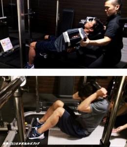 森永卓郎が挑戦するライザップの運動療法と糖質制限療法