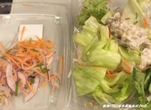 木本武宏のライザップの糖質制限では根菜はNG