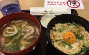 木本武宏のライザップ糖質制限食はリバウンドしやすい