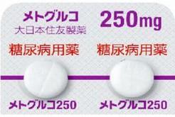 メトフォルミンで糖尿病でも長生きできる