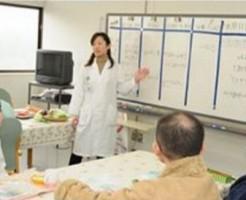 糖尿病の教育入院と健康保険