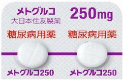 糖尿病薬のメトフォルミンに長生き効果がある