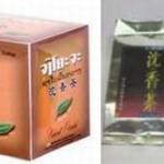 発酵緑茶は緑茶よりも糖尿病に良い