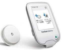 アボット社の採血無しで血糖測定が保険適用