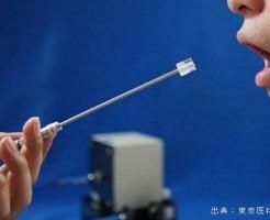 東京医科歯科大は糖尿病を呼気で診断