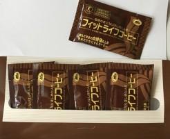 フィットライフコーヒーは食後血糖値の血糖値スパイクを抑えます
