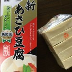 凍豆腐のレジスタントプロテインは血糖値を下げる
