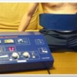 糖尿病を温熱療法で治す|熊本大学