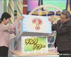 NHKガッテンで放送された睡眠薬で糖尿病が治るの問題点を探ってみました