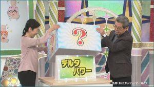 NHKガッテンで放送された睡眠薬で糖尿病が治るには問題がある