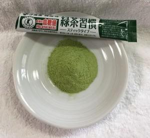 糖尿病の血糖値を下げるサプリなら伊藤園の緑茶習慣