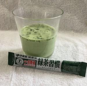 血糖値を下げる糖尿病のサプリなら緑茶習慣が効果的