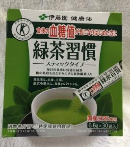 糖尿病でのお薦めのサプリは食後血糖値を下げる緑茶習慣