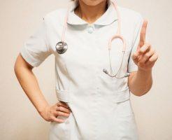 糖尿病のエキスパートを探すなら糖尿病専門医