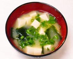 糖尿病予防に効果がある味噌汁を毎日食べてください