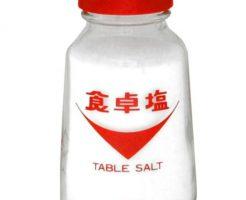 塩分の摂りすぎは高血圧だけでなく糖尿病のリスクも上がる