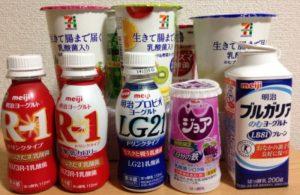 ヨーグルトは食後高血糖を抑えるのでおすすめ