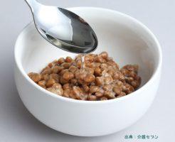 血糖を下げるのは酢と納豆の組み合わせの酢納豆