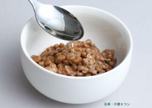 血糖を下げたければ酢納豆を食べて下さい