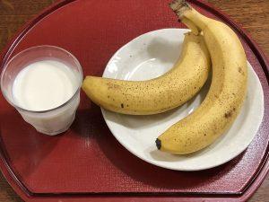フリースタイルリブレはバナナの血糖値を上げる作用を調べる器械です