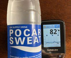 ポカリスエットはフリースタイルリブレで測った血糖値を上げた