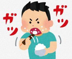 早食いは糖尿病のリスクを上げる